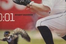 squirrel-e-sportsillustrated